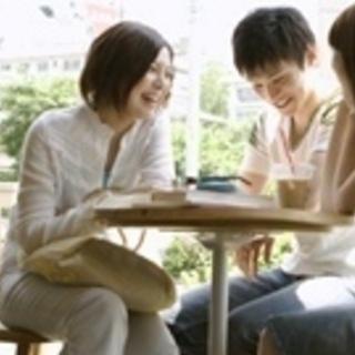 【仕事終わりや休日に♪】気軽に楽しく英会話コミュニティー♪