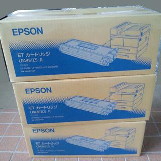 エプソン レーザープリンターLP-9600 トナー 3本 LPA...