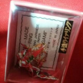 折り鶴イアリング 和紙の小箱付