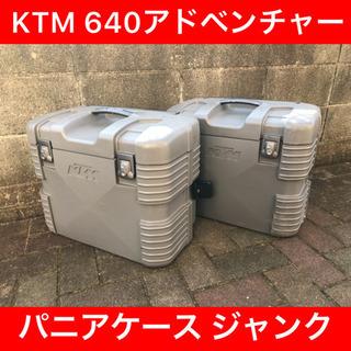 KTM 640アドベンチャー パニアケース ジャンクの画像
