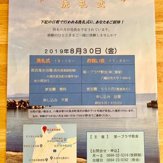 長浜海水場にて☺︎🌊✨