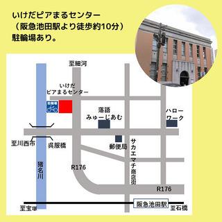 ハンガリー刺繍教室特別編(参加無料) - 池田市