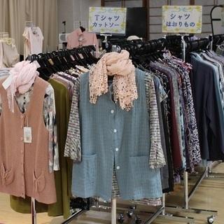 高齢者衣料品の宅配サービス! 配達料は無料で、気に入った商品だけ...