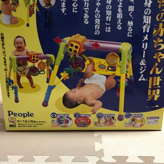 ピープル うちの赤ちゃん世界一