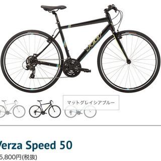 クロスバイク felt verza speed 50