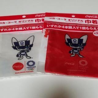 コカ・コーラ×東京オリンピック2020  巾着 紅白セット