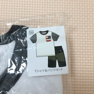 マザウェイズ 新品未開封  Tシャツ&パンツ 男の子120センチ