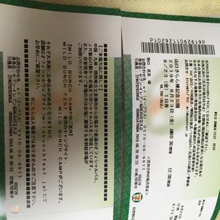 ワイルドバンチ金曜 6千円