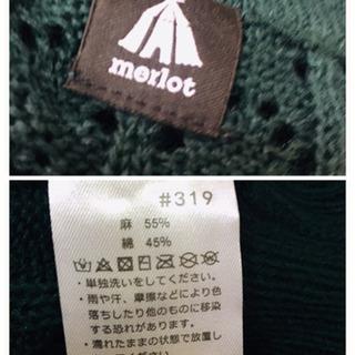 【merlot】かぎ編み サマーニット LサイズOK - 売ります・あげます
