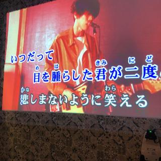 日程変更 🙇♀️北九州友達作り!8/25(日)13時50…