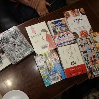 8/21水難波 ほか本が好きな方集まりませんか(関西圏で本の茶話...