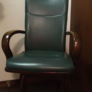 ひじ掛け回転椅子、差し上げます