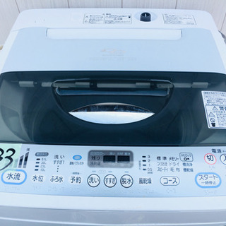 🇯🇵🌊大感謝祭🌊🇯🇵 833番 TOSHIBA✨電気洗濯機😳AW...