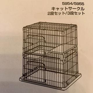 猫用ゲージ 2段 美品