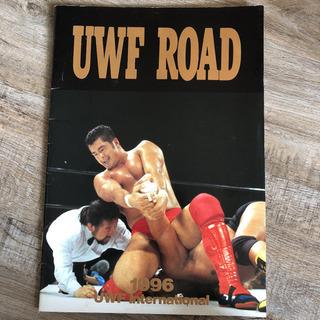 UWF インターナショナル の試合用パンフレット