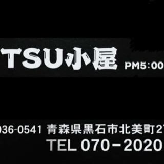ジョッキビール200円の店 MOTSU小屋  新フードメニューです。
