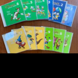 D.W.F.C CD&DVD&解説ブック