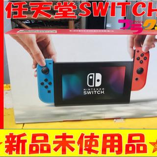 A1813☆新品未使用品☆任天堂Switch ダウンロード300...