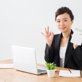【すぐ働けます!】泉岳寺にあるIT企業での受付事務のお仕事【時給...