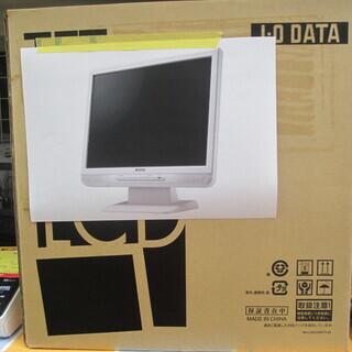 I-O DATA モニター LCD-A155GW 未使用