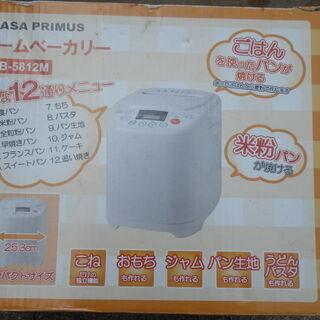 ■新品■外箱汚■ユアサ YUASA  ホームベーカリー 最大1....