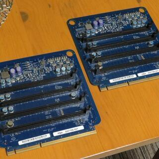 初代 Mac Pro 用 メモリーボード・ライザーカード2枚セット