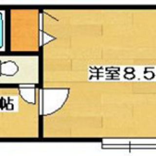 【GRANDIR 501号室(1K)】仲介手数料0円!礼金0円!...