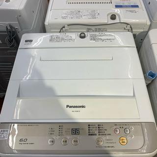 一年間動作保証!!Panasonic 全自動洗濯機