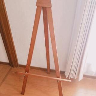 【新品.未使用】イーゼル 木製