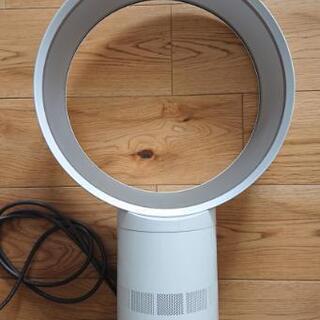 dyson air multiplier 30cm