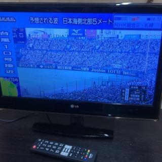LG 22インチLED テレビ 2012年式