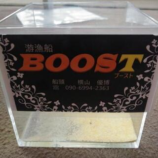 紋別遊漁船 BOOST