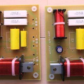 クロスオーバーネットワーク「周波数分周器」2個セット中古品