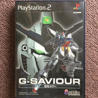 PS2 G-SAVIOUR