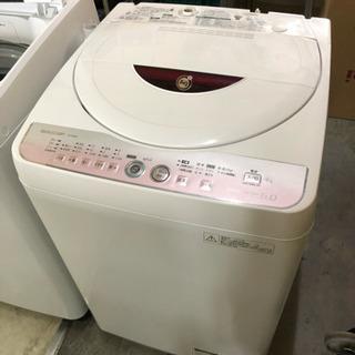 🌈目玉商品‼️値下げ‼️6kg洗濯機☝️😊