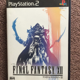 PS2 FINAL FANTASY XII