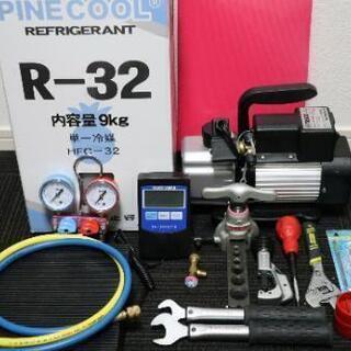 R32 エアコンガスチャージ エアコン取り付け ガス充填セット ...