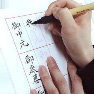 『沖縄 書道・習字教室 字が奇麗に書ける大人の美文字教室 仕事や...