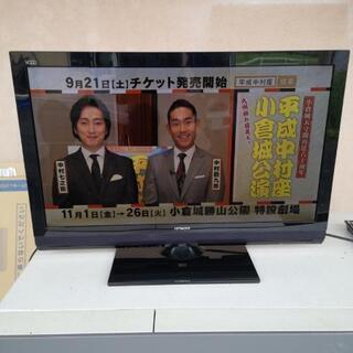 日立 HDD内蔵液晶テレビ 37型