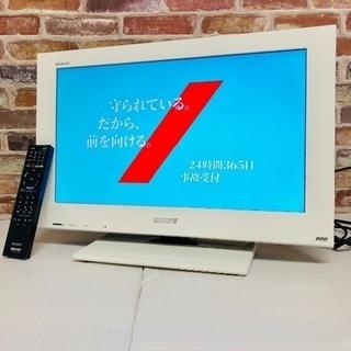 即日受渡可🙆♀️ SONY BRAVIA 22型 液晶 テレビ...