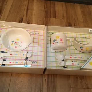 はじめてのお食事に☆テーブルウェアミニセット ミキハウス 日本製