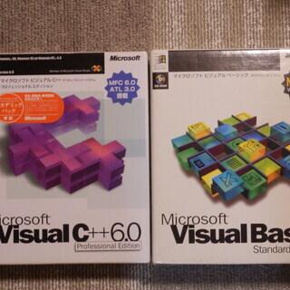 値下げ!Windows95対応Visual Basic S…