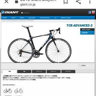 GIANT  tcr advanced 2015