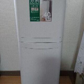 分別ダストボックス(40L)