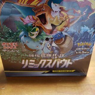 値下げ ポケモン カードゲーム サン&ムーン 強化拡張パック リ...
