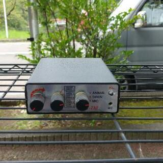 50W 12V専用小型拡声器未使用品
