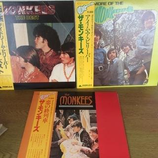 LPレコード  ◯ モンキーズ monkeys  3枚