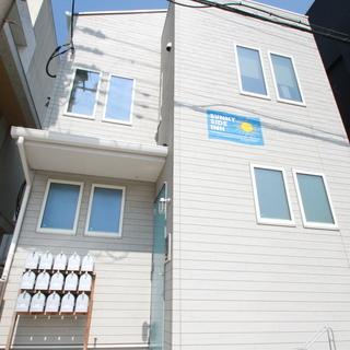 【湘南台駅徒歩6分】シェアハウス清掃スタッフ募集します!