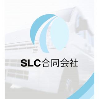 【高収入】業務委託 軽貨物ドライバー募集 AT限定可