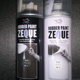 ZEQUE ラバーペイント ブラックx7本 ホワイト×1.5本 ...